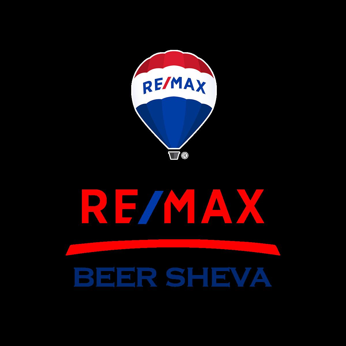 רימקס באר שבע - Remax beer sheva